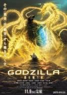 Godzilla 3 El Devorador De Planetas (2018)