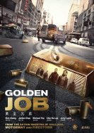 Golden Job (2019)