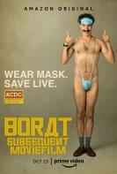 Borat (2020)