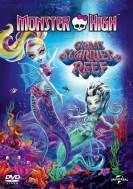 Monster High El Gran Arrecife Monstruoso (2016)